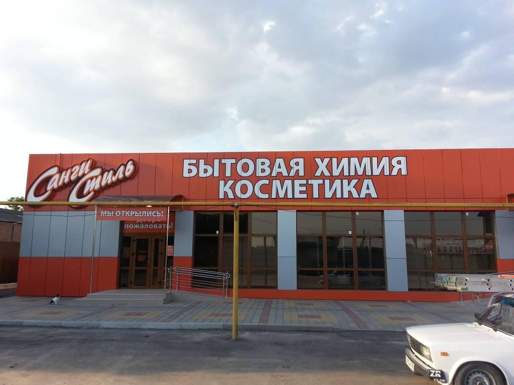 http://rpknik.ru/wp-content/uploads/2015/08/21.jpg