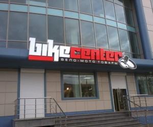 Буквы BikeCenter