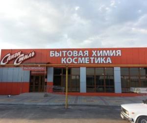 БуквыСангиСтиль