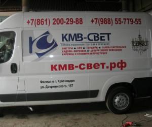 kmv-swet